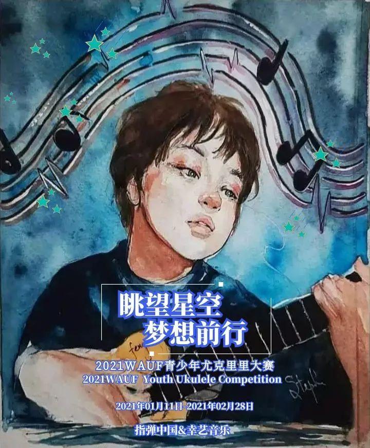 揭秘|2021冯羿Feng E送给小琴友们的第一份礼物
