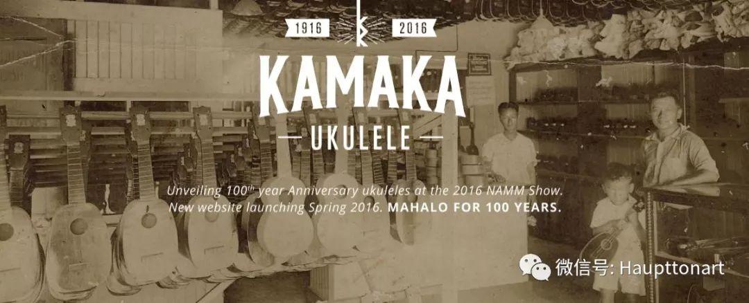 KAMAKA UKULELE百年征途